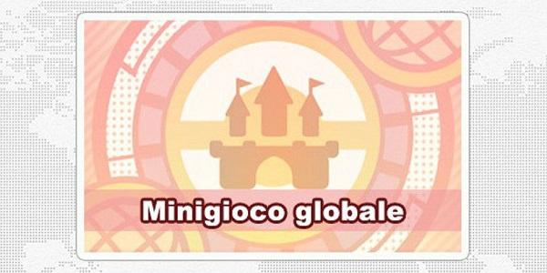 Quarto Minigioco Globale Sole Luna