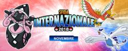 I partecipanti alla Gara Online di novembre riceveranno un Tapu Lele cromatico