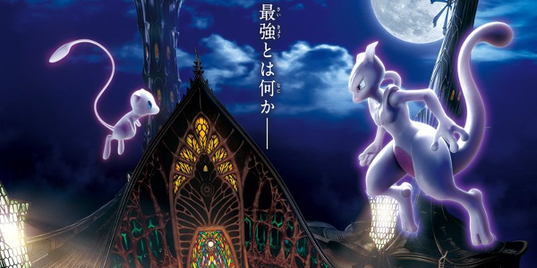 Locandina Mewtwo Strikes Back Evolution Johto World copertina