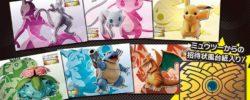Armored Mewtwo potrebbe arrivare anche in Pokémon GO