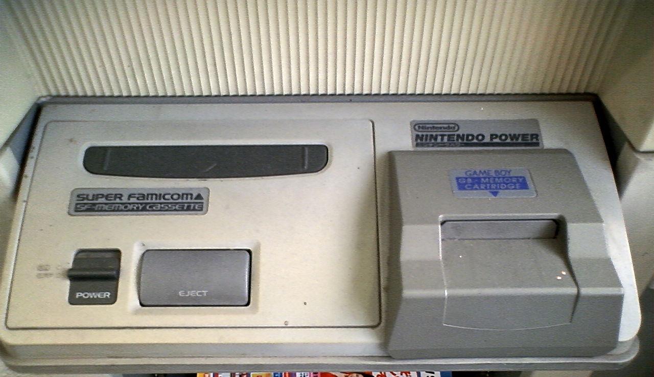Un chiosco Nintendo Power, uno dei metodi dell'epoca per scaricare DLC