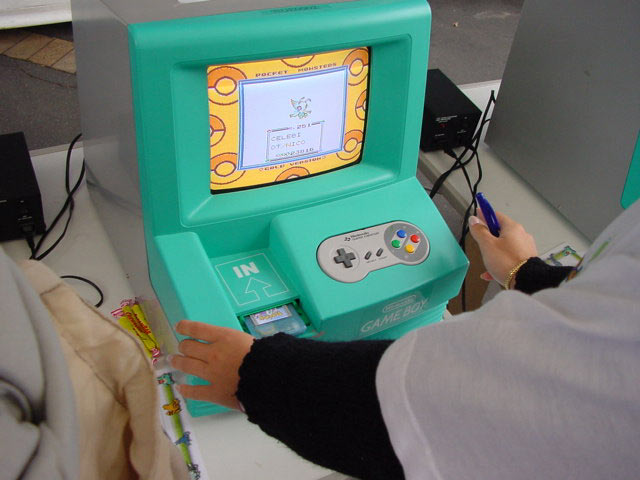 Celebi Machine