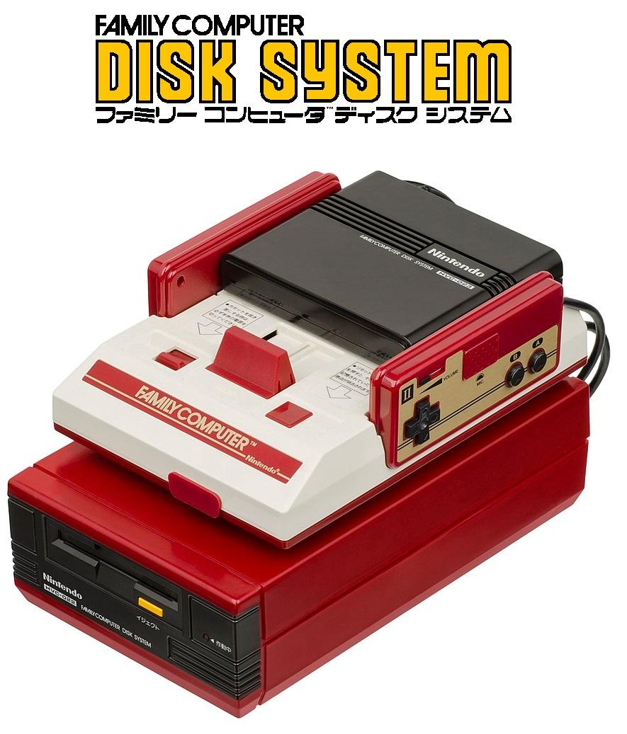 FAMICOM Disk System, il primo esperimento di Nintendo coi DLC
