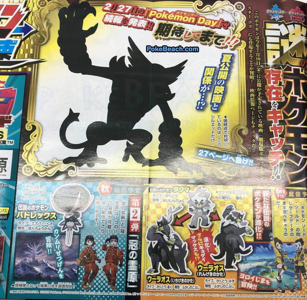 CoroCoro sagoma Pokémon misterioso 2020