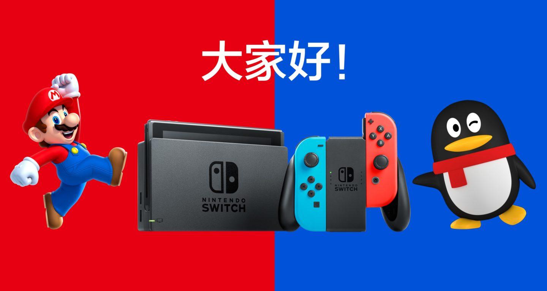 Nintendo Tencent partnership
