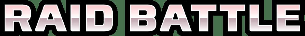 Raid Battle logo
