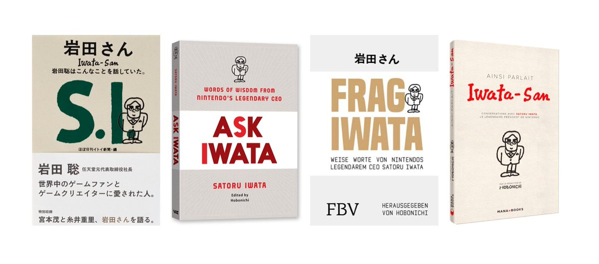 Ask Iwata copertine in varie lingue